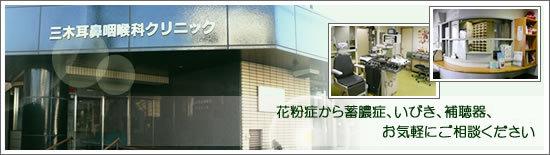 トップイメージ画像